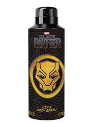 Marvel Black Panther 200ml Body Spray for Men