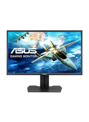 Asus 24-inch Wide Quad HD LED Gaming Monitor, MG279Q, Black
