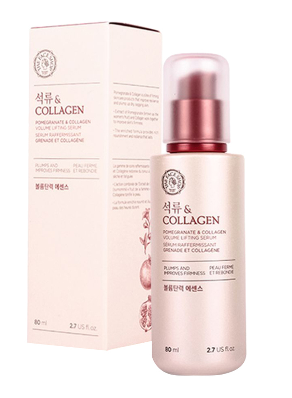 The Face Shop Pomegranate and Collagen Volume Lifting Serum, 80ml