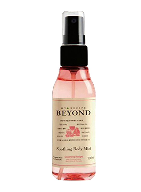 Beyond Body Lifting Soothing 100ml Body Mist for Women