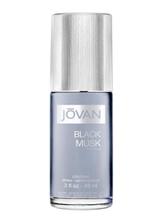 Jovan Black Musk 88ml EDC for Men
