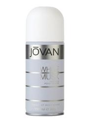Jovan White Musk Deodorant Body Spray for Men, 150ml