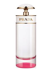 Prada Candy Kiss 50ml EDP for Women