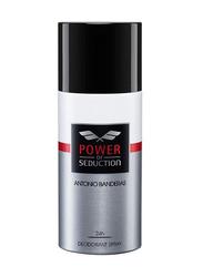 Antonio Banderas Power Of Seduction Deo Spray for Men, 150ml
