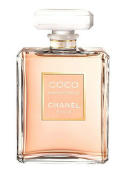 Chanel Coco Mademoiselle 50ml EDP for Women