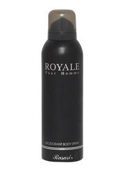 Rasasi Royale Deodorant Body Spray for Men, 200ml