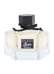 Gucci Flora 75ml EDT for Women
