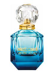 Roberto Cavalli Paradiso Azzurro 75ml EDP for Women