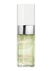 Chanel Cristalle Eau Verte Con 50ml EDT for Women