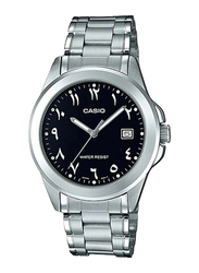 Casio Analog Watch for Men with Stainless Steel Band, Water Resistant, MTP-1215A-1B3, Silver-Black