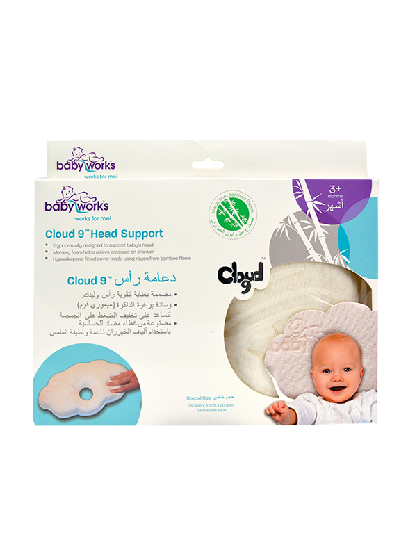 Babyworks Cloud 9 Head Support, with Removable Bamboo Cover, White