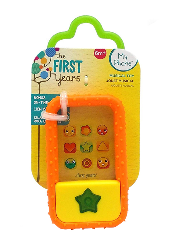 The First Years My Phone Teether, Orange