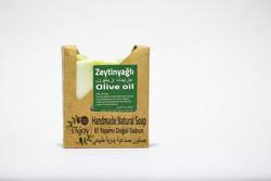 Suds Enjoy Olive Oil Natural Soap, 100 gm