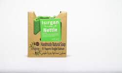Suds Enjoy Nettle Natural Soap, 100 gm