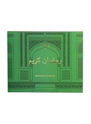Newby Ramadan Kareem Silken Pyramids Selection Gift Box, 20 Silken Pyramids, 50g
