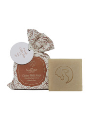 The Camel Soap Factory Facial Collection Pure Handmade Soap Bar, 115gm