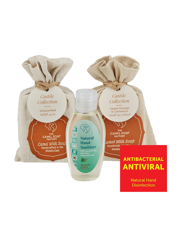 The Camel Soap Factory Castile Collection Sweet Orange & Cinnamon Natural Hand Sanitizer Pack, 3 Pieces