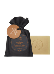 The Camel Soap Factory Oriental Collection Oud Handmade Soap Bar, 95gm