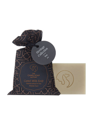 The Camel Soap Factory Luxury Heritage Collection Sea Handmade Soap Bar, 95gm
