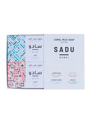The Camel Soap Factory Sadu Collection Special Pack Soap Bars, 4 Pieces