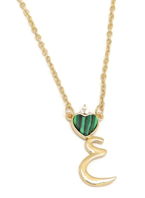 Florence Collection Gold Plated Copper Necklace for Women, with Heart and Arabic Letter E Pendant, Green/Gold