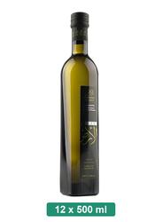 Al Ard Organic Palestinian Extra Virgin Olive Oil, 12 Bottles x 500ml