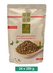 Al Ard Premium Palestinian Zaatar Blend, 24 Packets x 250g