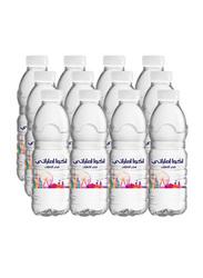 Aqua Emarati Natural Mineral Water, 12 Pet Bottles x 500ml