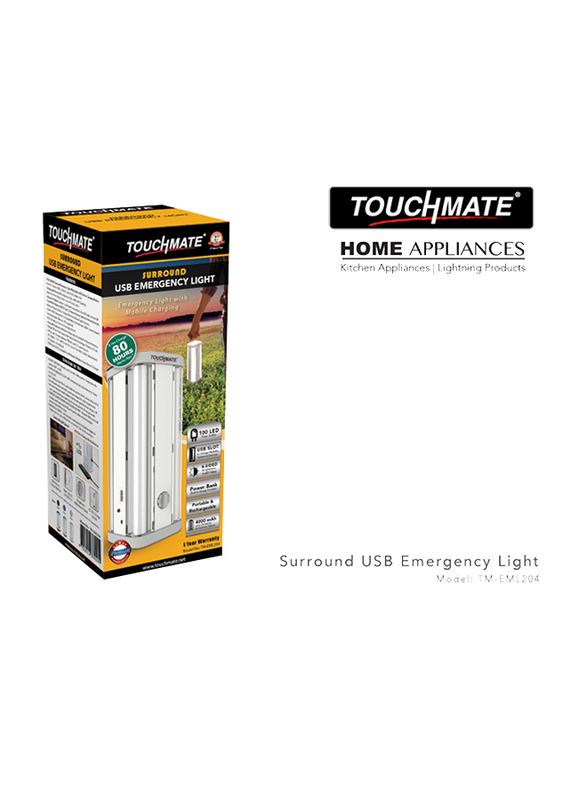 Touchmate Surround USB Emergency Light, TM-EML204, Grey