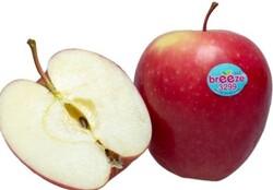 Apple Breeze (New Zealand), 1 KG