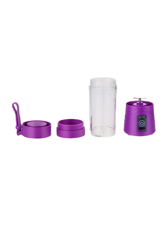 Generic Portable and Rechargeable Battery Juicer Blender, 200W, ZK1623403, Purple