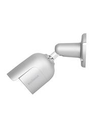 Edimax IC-9110W HD Wi-Fi Mini Outdoor Network Camera with 108o Wide Angle View, Day & Night, White