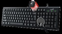 Genius KB-101 USB Smart Keyboard with User Customise F Key, Black