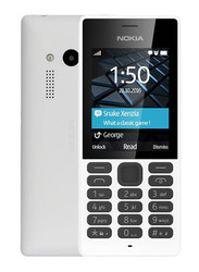 Nokia 150 White, Without FaceTime, 16MB RAM, GSM, Dual Sim Phone