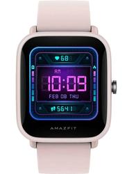 Amazfit Bip U Pro 36mm Smartwatch, GPS, Pink