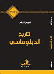 Tareekh El Deplomasi, Paperback Book, By: Louis Dollo