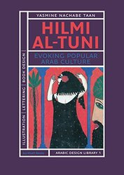 Hilmi Al-Tuni - Evoking Popular Arab Culture, Hardcover Book, By: Yasmine Nachabe Taan