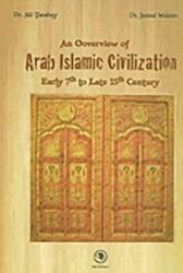 Arab Islamic Civilization, Paperback, By: Jamal Wakim
