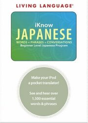 iKnow Japanese, Audio CD, By: Living Language