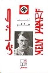 Kefahi, Paperback, By: Adolf Hitler