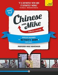 Learn Chinese with Mike Absolute Beginner Activity Book Seasons 1 & 2 (Teach Yourself), Paperback Book, By: Mike Hainzinger