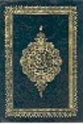 Qor'an El Karim (17 X 24) (Box) (Shamwa), Hardcover Book, By: Al Hadi