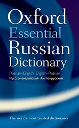 Oxford Essential Russian Dictionary: Russian-English - English-Russian, Paperback Book, By: Oxford Dictionaries