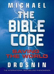 The Bible Code III: The Quest, Paperback Book, By: Michael Drosnin