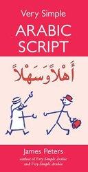 Very Simple Arabic Script, Paperback, By: James Peters