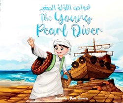 The Young Pearl Diver, Paperback Book, By: Amanda Abou Samra