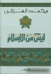 Laysa Men El Eslam, Paperback Book, By: Mohammad El Ghazali
