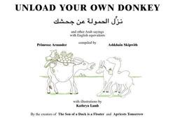Unload Your Own Donkey, Hardcover Book, By: Primrose Arnander