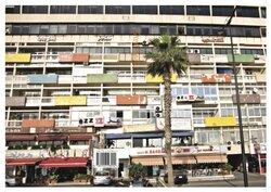 Shop Beirut, Hardcover, By: Marwan Naaman