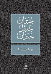 Damaa Wa Ebtesama, Paperback Book, By: Gebran Khalil Gebran